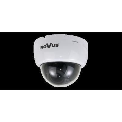 Купольная AHD камера Novus NVAHD-1DN5102D/IR-1