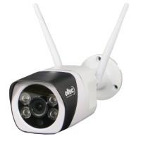 Наружная 2.0MP IP WI-FI камера Oltec IPC-123