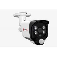 Наружная 2.0MP IP камера PoliceCam IPC-625 L PIR+LED IP 1080P